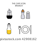 Vector - Coffee flat icon set. coffee equipment cafe with sweets retail service bakery. 023 42908162