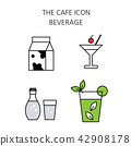 Vector - Coffee flat icon set. coffee equipment cafe with sweets retail service bakery. 011 42908178
