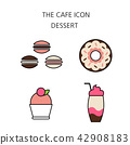 Vector - Coffee flat icon set. coffee equipment cafe with sweets retail service bakery. 005 42908183