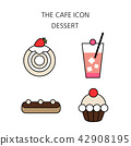 Vector - Coffee flat icon set. coffee equipment cafe with sweets retail service bakery. 006 42908195