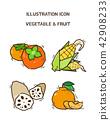 icon design vegetable 42908233