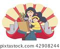 illustration business life 42908244