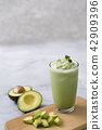 Stock Photo - fresh, ripe avocado, the healthiest fruits. making salad, smoothie, oil by avocado. Perfect food for the diet. 077 42909396