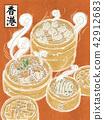 香港,食物插画,小笼包 42912683