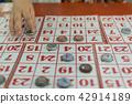 Bingo games in a temple festival 42914189