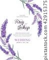 Lavender watercolor wedding card. 42915375