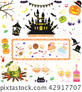 Halloween parts material 42917707