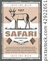 African safari animal with hunter rifle retro card 42922651