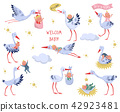 Flat vector set of white storks with babies. Lovely birds and newborn kids. Elements for children 42923481