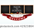 Back to school background design 42923864