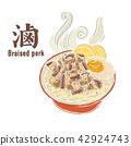 卤肉饭,食物插画 42924743