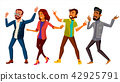 Dancing People Set Vector. Active Woman, Man. Important Event. Isolated Flat Cartoon Illustration 42925791