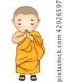 Kid Monk Greeting Illustration 42926597