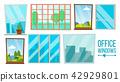 Office Windows Set Vector. Business Apartment Interior Design Element. Different Types. City View 42929801