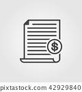 Invoice line icon flat style 42929840