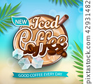 coffee drink label 42931482
