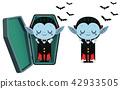 Cute cartoon tiny vampire Dracula sleep in coffin 42933505