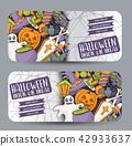 halloween, banner, trick 42933637
