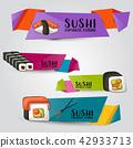Sushi bar and asian restaurant horizontal banner 42933713