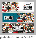 Sushi bar and asian restaurant horizontal banner 42933715