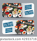 Sushi bar and asian restaurant horizontal banner 42933716