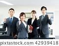นักธุรกิจ 42939418