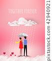 Happy Valentine's Day. Love couple in rainy. 42940921