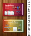 Laundry service banner design on board wall backgr 42943147