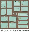 五顏六色的三葉草筆記集 42943680