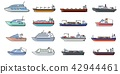 ship container shipping 42944461