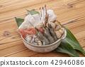 Seafood pot 42946086