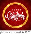 christmas, xmas, gold 42948362