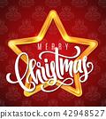 christmas, xmas, gold 42948527