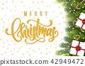 christmas, decoration, xmas 42949472