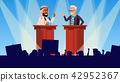 Political Meeting Vector. Speakers Addresses An Audience. Tribune. Election Campaign Voting. Flat 42952367