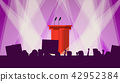 Political Meeting Audience Vector. Empty Tribune. People Crowd With Support Banners. Flat Cartoon 42952384