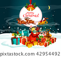 christmas, gift, present 42954492