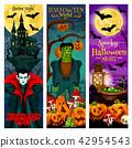 Halloween monster party invitation banner design 42954543