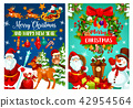 Christmas holiday banner with Santa and snowman 42954564