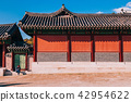 Red wall of Changdeokgung Palace, Seoul, Korea 42954622