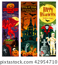 halloween horror party 42954710