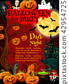 halloween party poster 42954725
