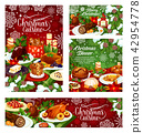 Christmas dinner banner of table with Xmas food 42954778