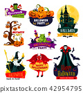 Halloween monster icon for october holiday design 42954795