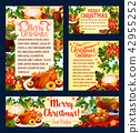 Christmas holiday cuisine festive dinner banner 42955252