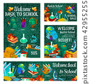 School sale banner with special offer template 42955255