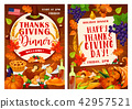 Vector Thanksgiving Day invitation posters 42957521