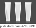 white cosmetic plastic tube on gray background 42957891