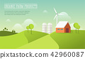 farm, agriculture, country 42960087