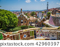 The famous park Guell in Barcelona, Spain 42960397